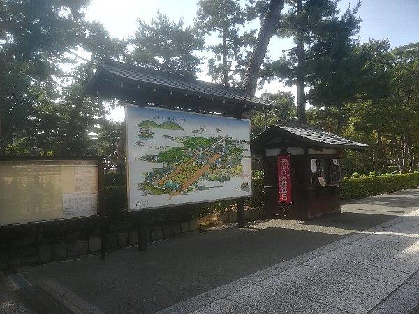 shokokugi-kyoto-044.jpg
