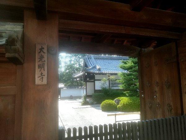 shokokugi-kyoto-064.jpg
