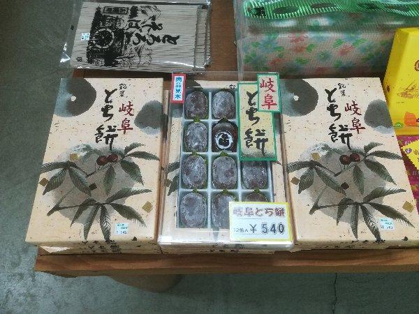 shounyudo-sekigahara-011.jpg