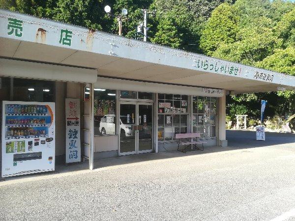 shounyudo-sekigahara-018.jpg