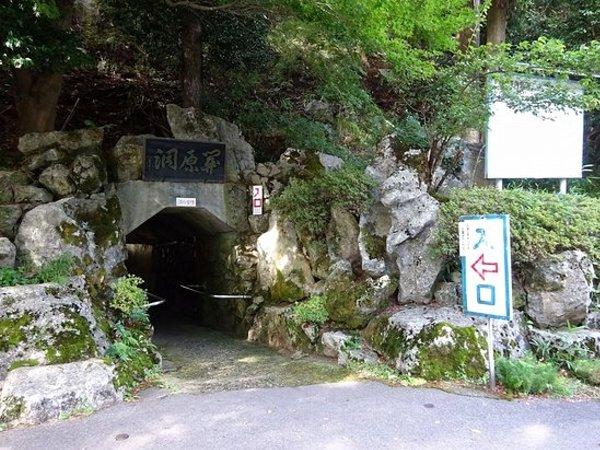 shounyudo-sekigahara-020.jpg