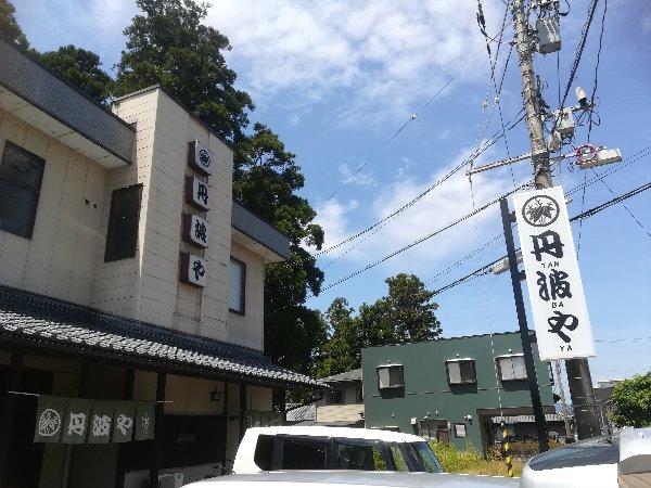 tanbaya-sabae-001.jpg