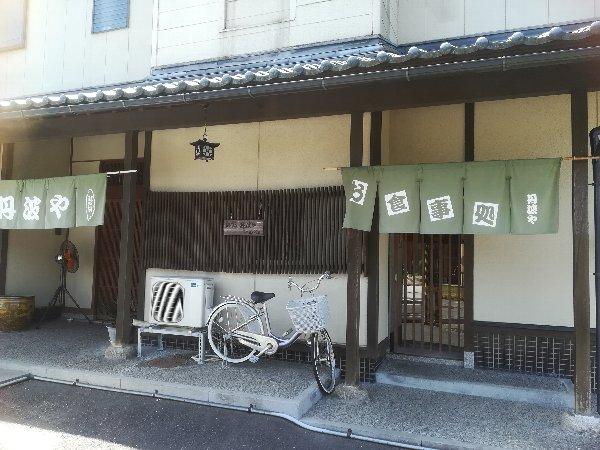 tanbaya-sabae-002.jpg