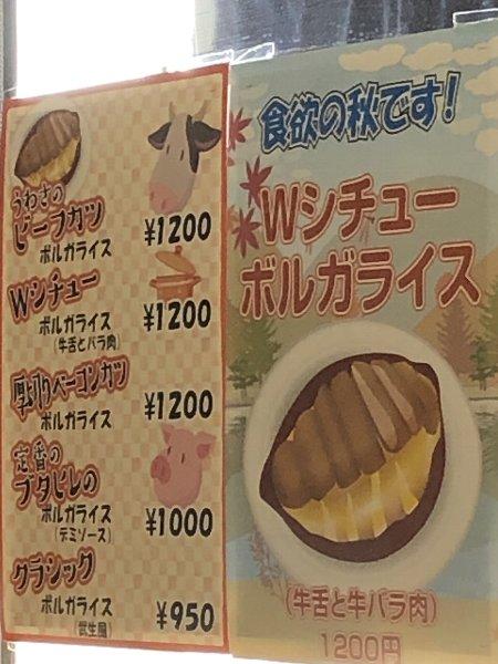testupei-fukui-014.jpg