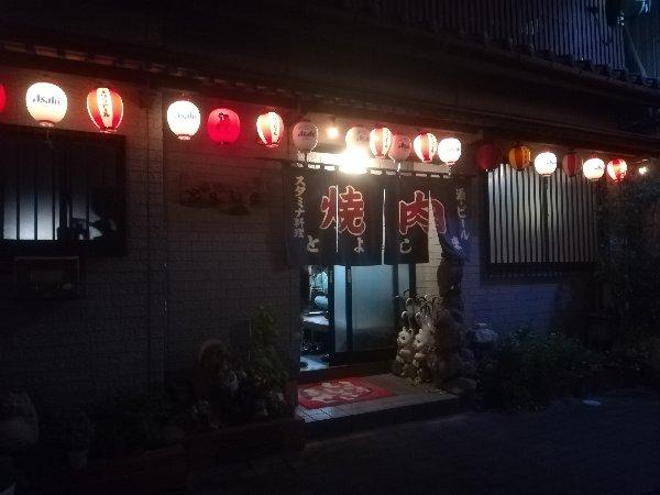 toyoshima-takayama-002.jpg
