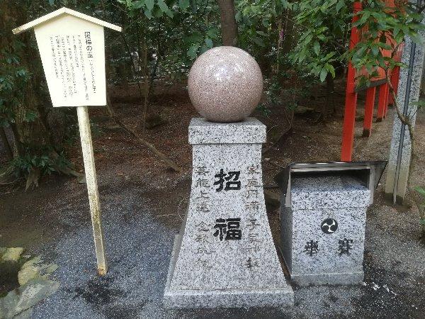 tsubakiooyashiro-suzuka-047.jpg