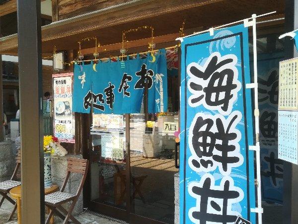 tsukiusagi2-kagashi-012.jpg