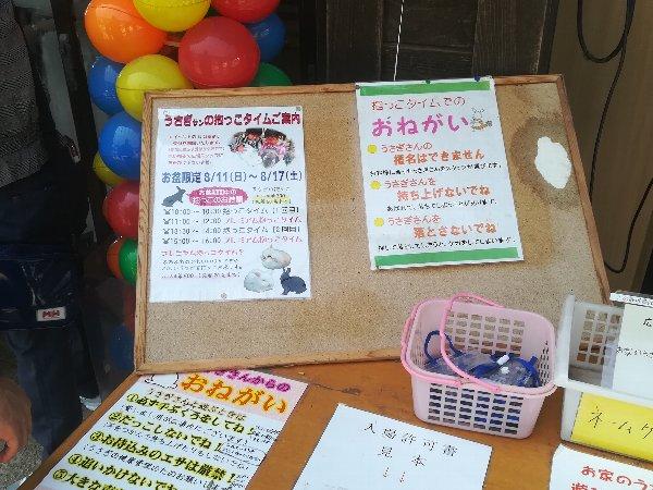 tsukiusagi2-kagashi-014.jpg