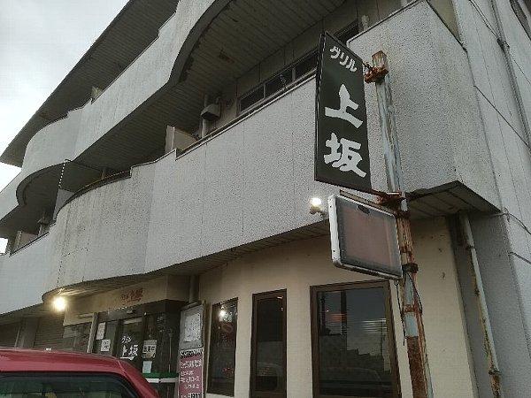 uesaka-fukui-014.jpg
