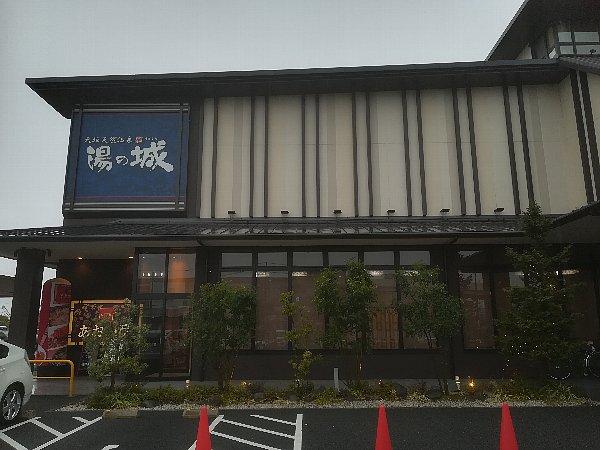 unoshiro-oogaki-003.jpg