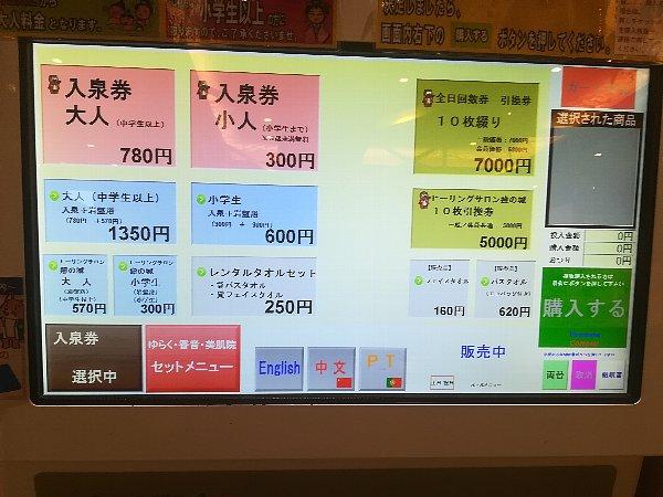 unoshiro-oogaki-008.jpg