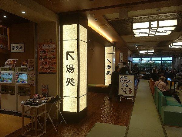 unoshiro-oogaki-010.jpg