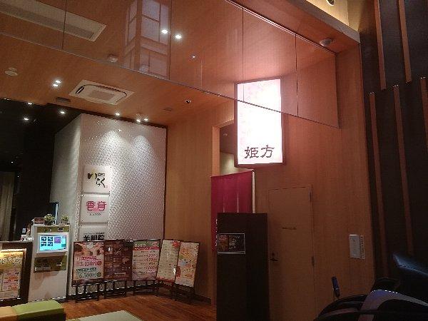 unoshiro-oogaki-014.jpg