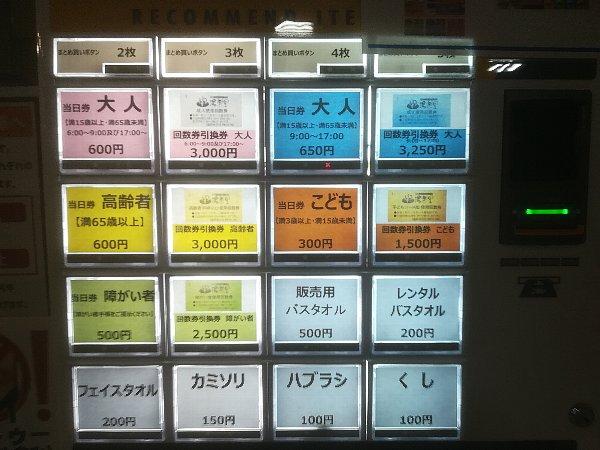 urari7-talefu-023.jpg