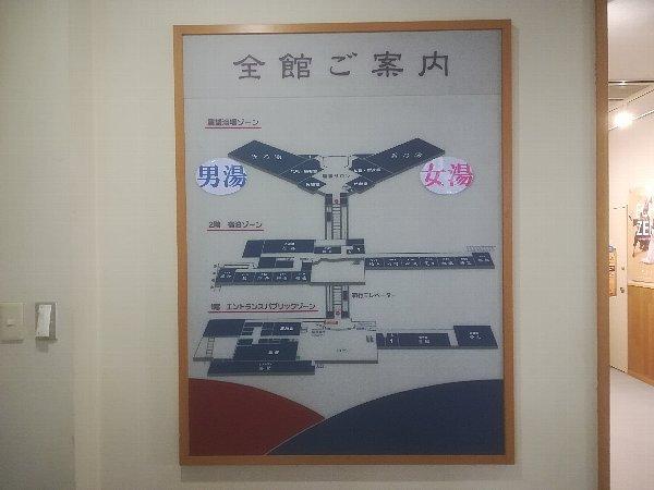 urari7-talefu-025.jpg