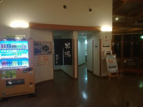 urari7-talefu-029.jpg