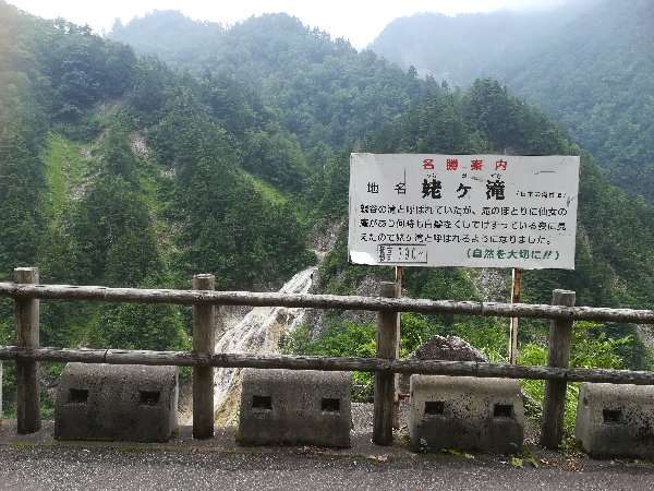 whiteload-shirakawa-028.jpg