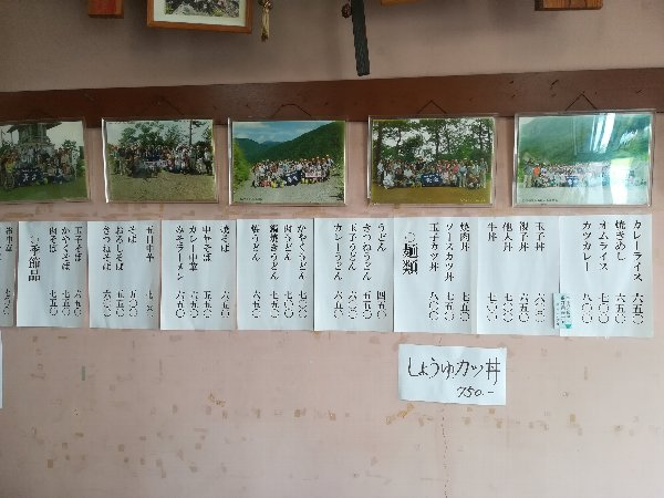yamadasyokudo-fukui-005.jpg