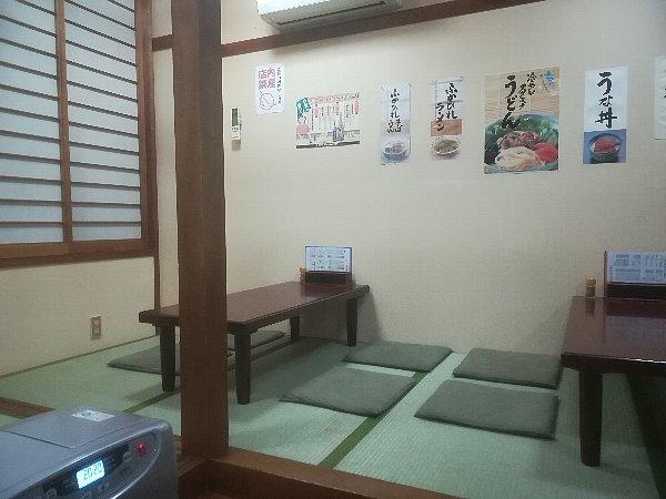 yishimoto-talefu-018.jpg