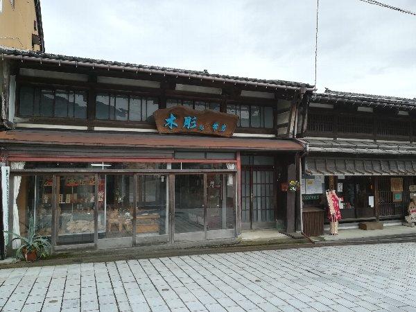 youkamachi-inami-007.jpg