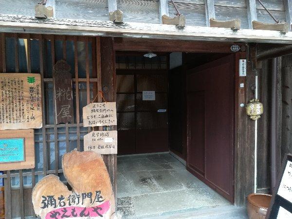 youkamachi-inami-009.jpg