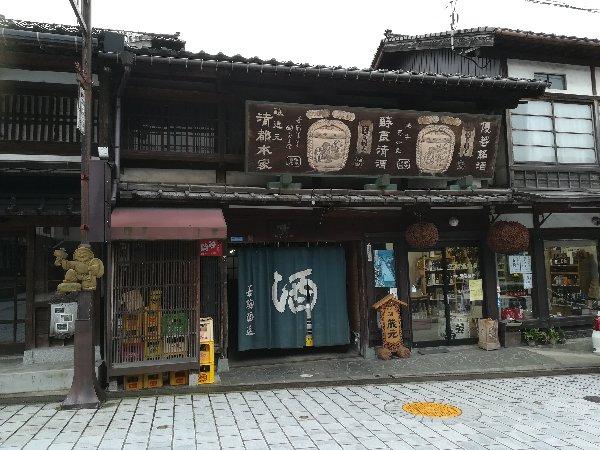 youkamachi-inami-034.jpg