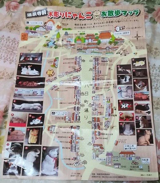 youkamachi-inami-043.jpg