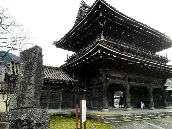 zuisenji-inami-010.jpg