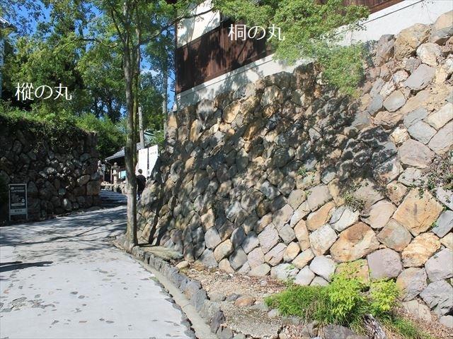 犬山①IMG_4269
