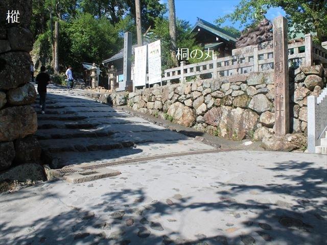 犬山①IMG_4272
