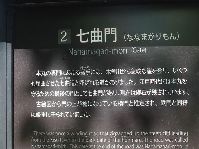 犬山②IMG_4320