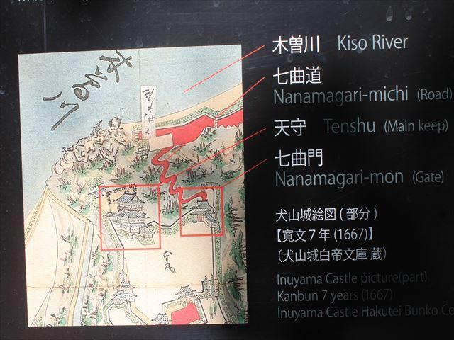 犬山②IMG_4321