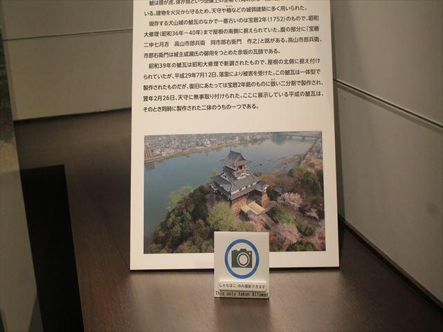 犬山②IMG_4333