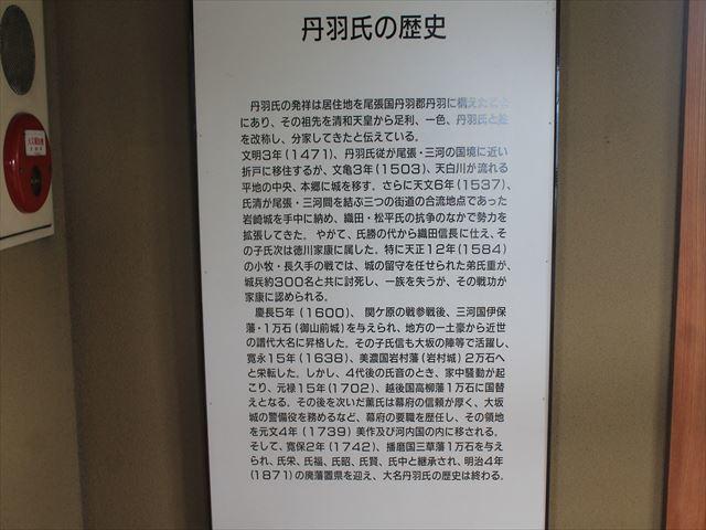 岩崎①IMG_4035
