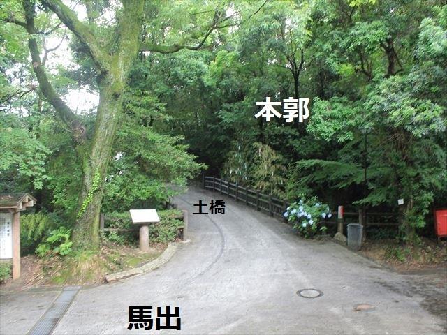 岩崎②IMG_4072