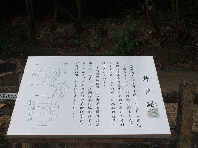 岩崎②IMG_4078