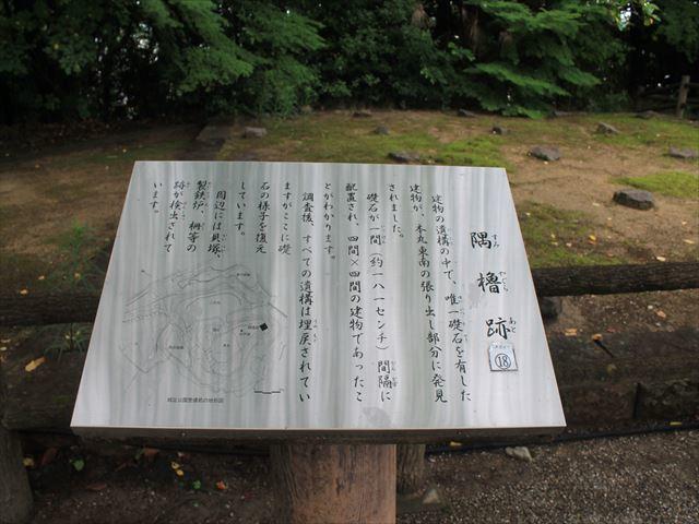 岩崎②IMG_4081