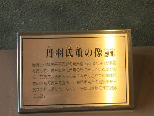 岩崎②IMG_4084