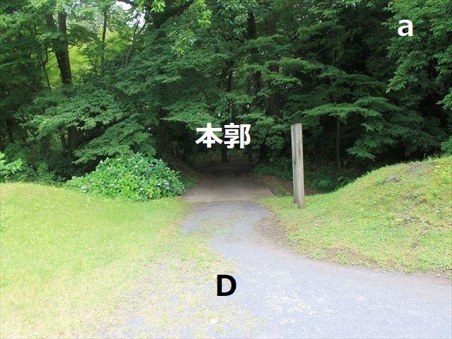 深大寺IMG_3977