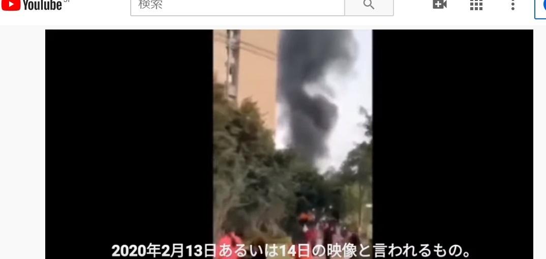 武漢研究施設爆発