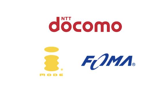 docomo-FOMA-imode.png
