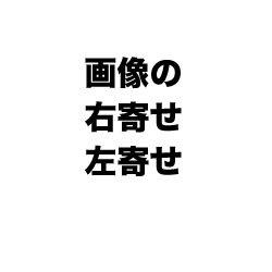 gazouyose.jpg