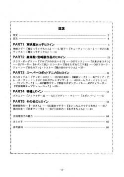 rihoko04.jpg