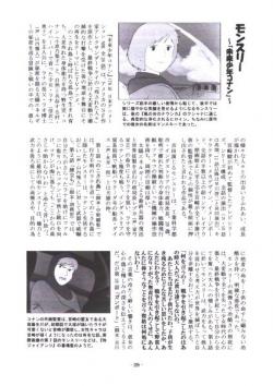 rihoko29.jpg