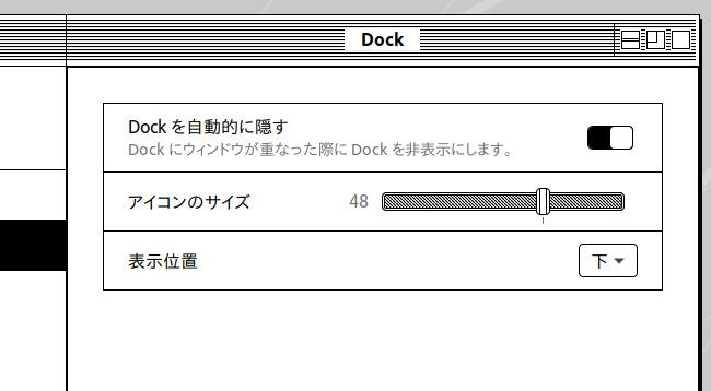 System 4 Ubuntu 18.04 テーマ 特徴