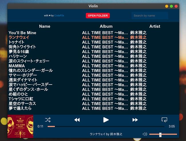 Violin 音楽プレイヤー Ubuntu 18.04