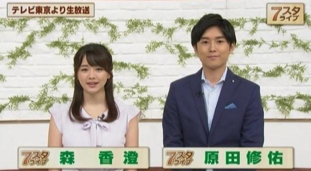 東京 女子 アナ 新人 テレビ