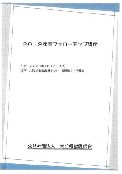 20200112180425d63.jpg