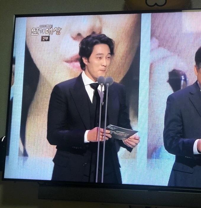 MBC演技大賞2019