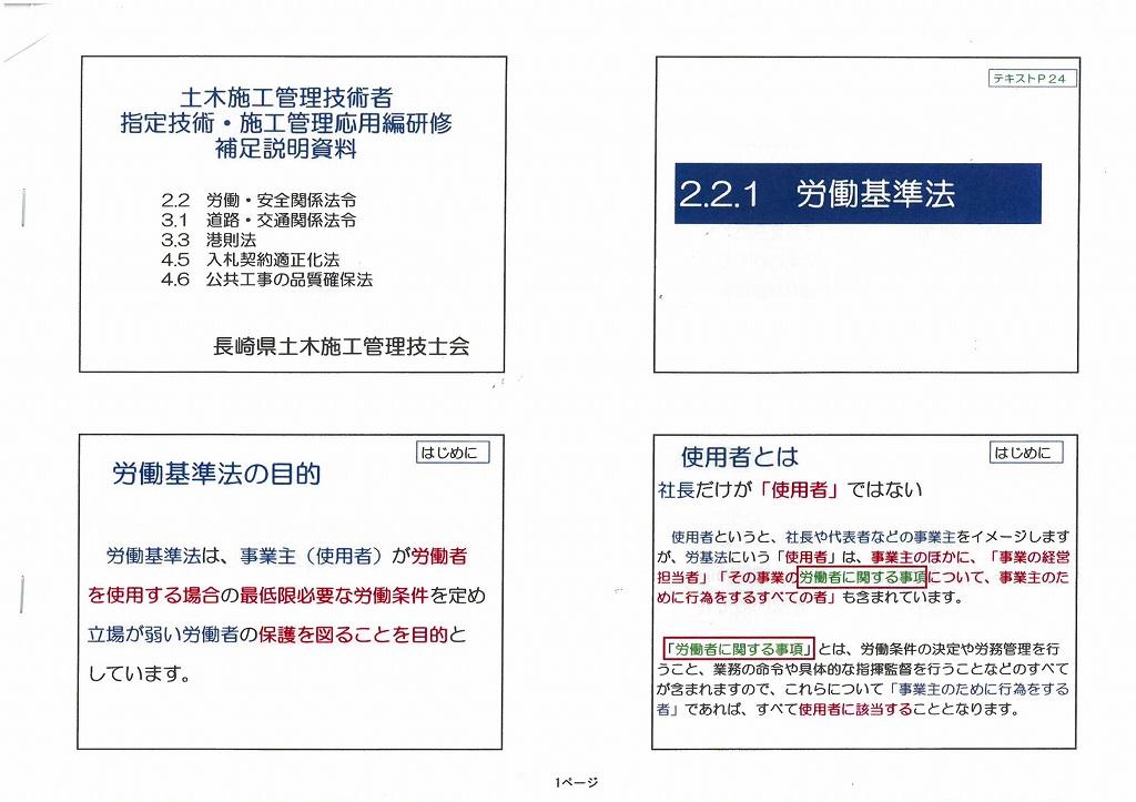 20190702若手勉強会 (5)